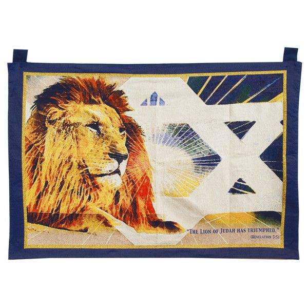 """Red Tabernacle Tapestry. Carefully woven, this tapestry depicts the Tabernacle in all its grander on a lovely red background. 27"""" h x 42"""" w 32180 - See more at: http://www.shofartallit.com/products/ta"""