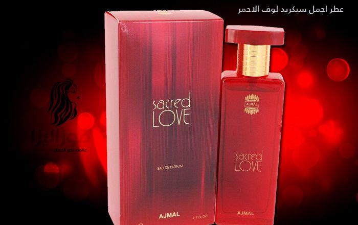 عطر اجمل سيكريد لوف الاحمر Sacred Love المثير للنساء Perfume Bottles Water Bottle Bottle