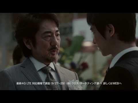 ソフトバンク CM 「企業 総集篇 A」 90秒