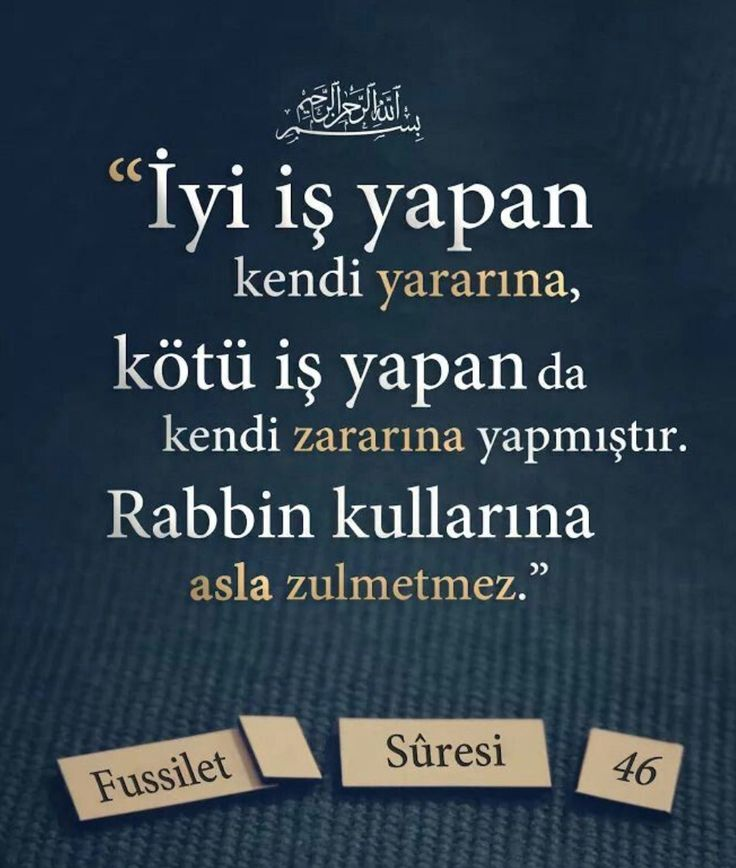 #hadith #hadeeth #quran #coran #koran #kuran #corán #hadis #kuranıkerim #salavat #dua #islam #müslüman #muslim #muslima #muslimah #sunnah #Allah #HzMuhammed (S.A.V) #TheQuran #TheProphetMuhammad (P.B.U.H) #TheHolyQuran #religion #pray #prayer #invitetoislam #islamadavet #love