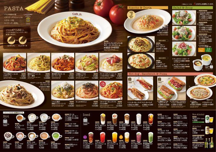 showcase_italian-tomato_img_01.jpg (908×642)