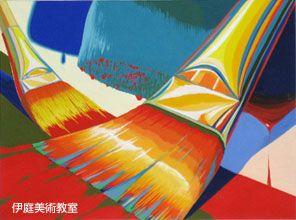 色彩構成(受験対策)   伊庭美術教室