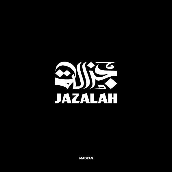 Jazalah #arabic #logo #brand #branding #calligraphy #typography #typo #كاليجرافي #تايبوغرافي #شعار #لوجو #تايبوجرافي #تايبوغرافي #lettering #typeface #art #design جزالة #خط_عربي
