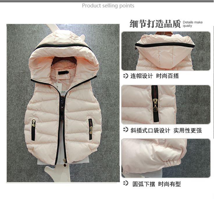 Корея 2 015 новая мода диких капюшоном вниз хлопка жилет жилет теплый осенний и зимний приток женских моделей жилет жилет - глобальная станция Taobao