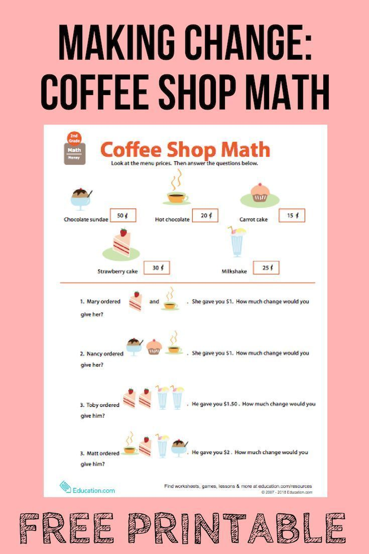 Change Coffee Making Math Shop Looking For A Fun And Practical Way To Help Your Child Practice Adding A Money Math Consumer Math Money Math Worksheets