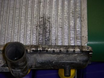 """OReilly Auto Parts reviews on Pissed Consumer """"OReilly Auto Parts - Bad Radiator- Blew up my engine"""" http://www.pissedconsumer.com/reviews-by-company/oreilly-auto-parts/bad-radiator-blew-up-my-engine-20130712428846.html"""