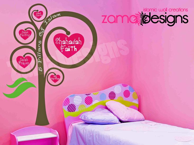 5 Pillars of Islam Heart Tree