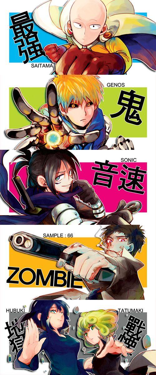 One Punch Man (ワンパンマン)