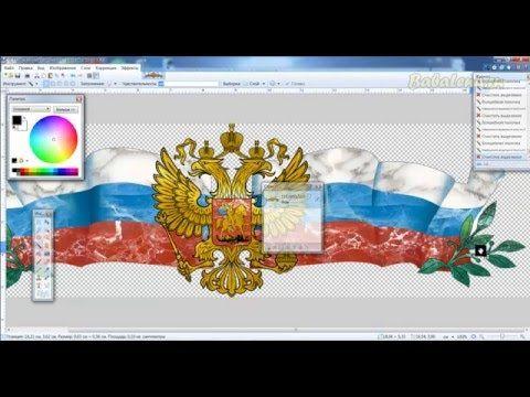 Имитация каменной инкрустации в Paint.Net-3 - YouTube
