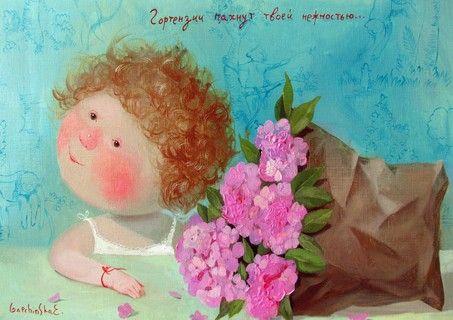 Гапчинская - официальное издание - Открытки от Фотофабрики - ФотоФабрика