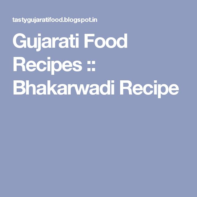 Divya Bhaskar Recipes | Besto Blog