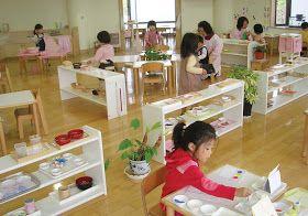 NAMC montessori prepared environment vs traditional classroom teachers's thoughts
