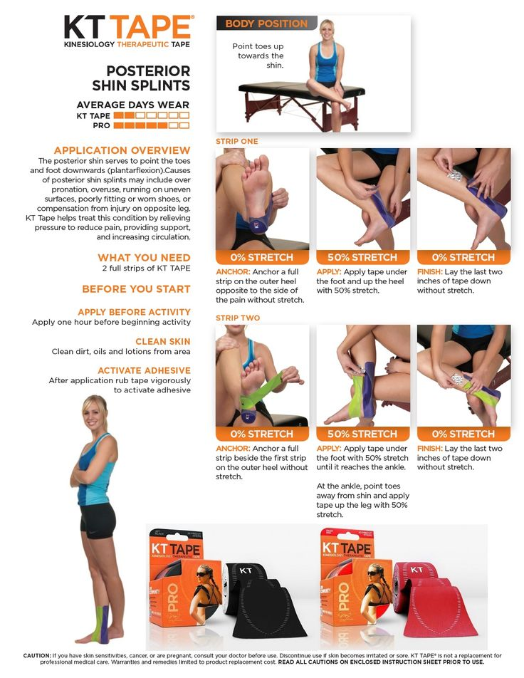 how to tape shin splints with kt tape