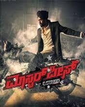 Watch Masterpiece Full Movie Kannada Film.Get More Info About New Kannada Movies,Masterpiece Movie Torrent,Masterpiece Kannada Movie Watch OnlineMasterpiece 2015 Film InfoThis is a New Kannada Languag