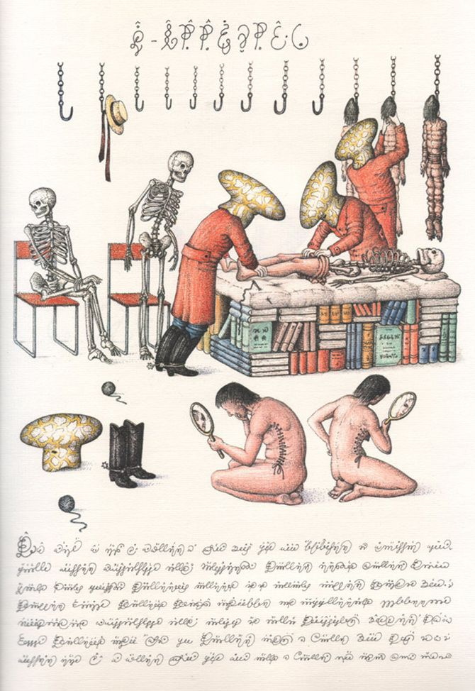 Codex Seraphinianus - Diamond Twin