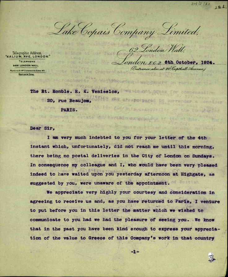 Letter from Whitney to El Benizelos