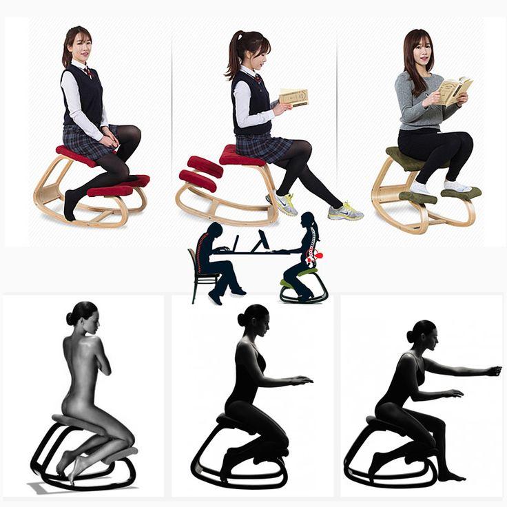 Silla de rodillas Spine Corrección de Rodillas Reclinable Feliz Mecedora Salón sillas de Madera Curvada Silla de la Computadora Balcón 6 Color(China (Mainland))