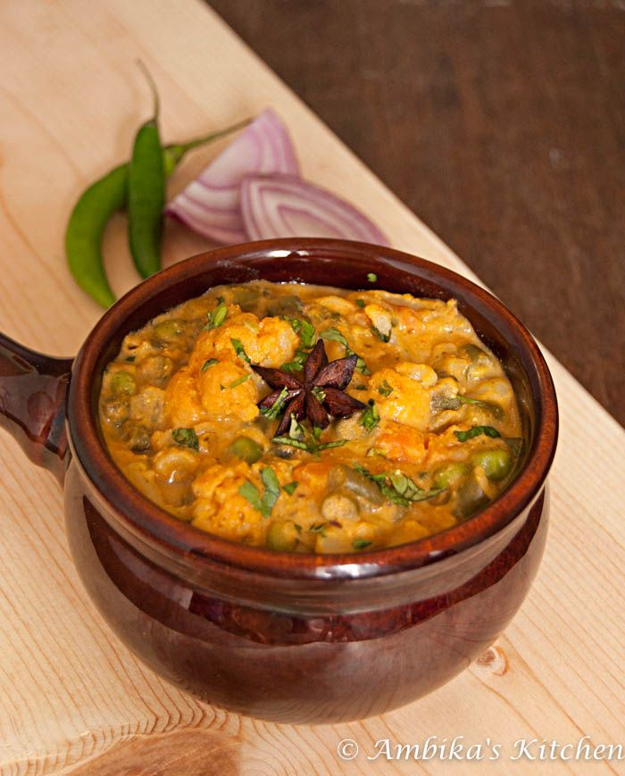 Mixed Vegetable Kurma - A south Indian curry. Lots of vegetables in a flavorful, coconut milk gravy. And its Vegan!!
