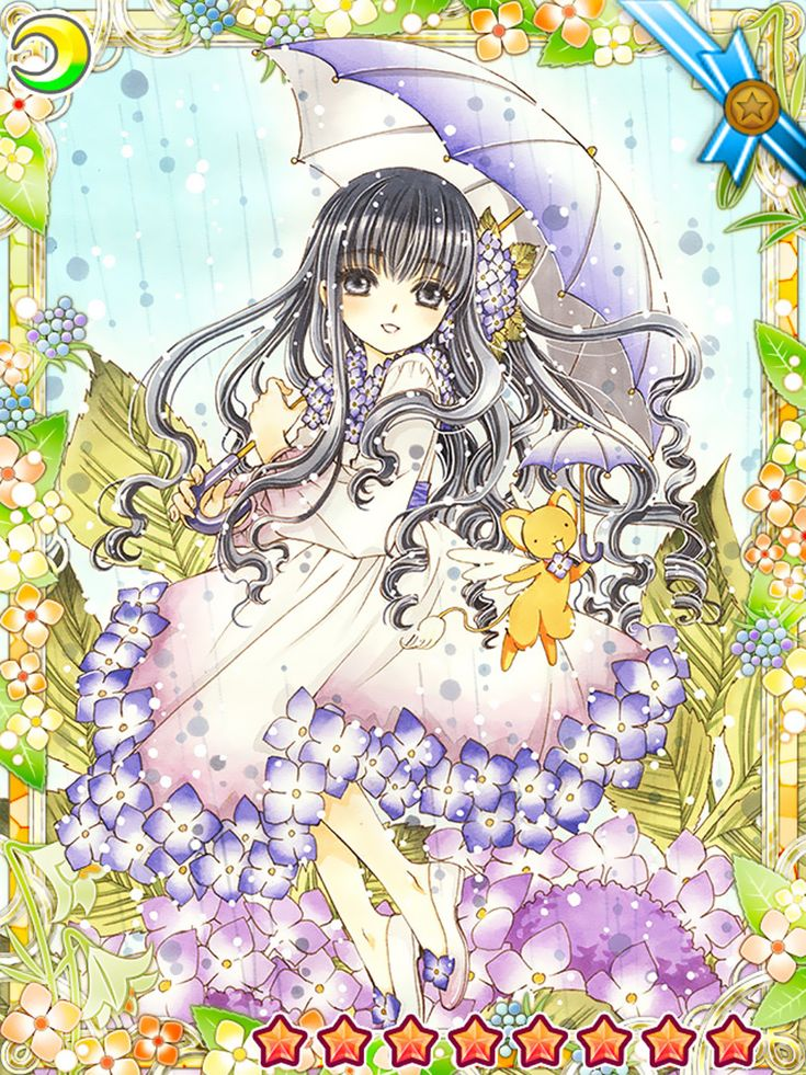 CLAMP, Cardcaptor Sakura, Daidouji Tomoyo, Kero-chan, Hydrangea, Rain