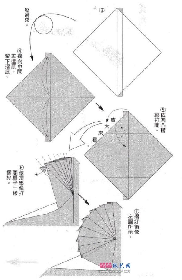 how to make an origami eagle step by step 28 images