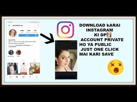 instagram #instagramvideos #instagramimages #instagram2K18   How To