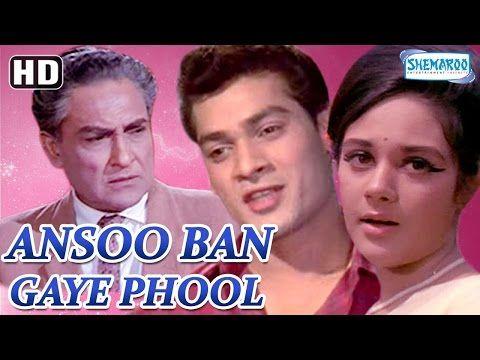 NEW HD FILM: Ansoo Ban Gaye Phool {HD} - Ashok Kumar - Nirupa R...