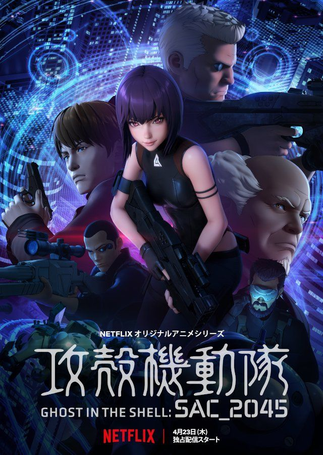 Ghost In The Shell Sac 2045 2020 In 2020 Ghost In The Shell Anime Ghost Ghost