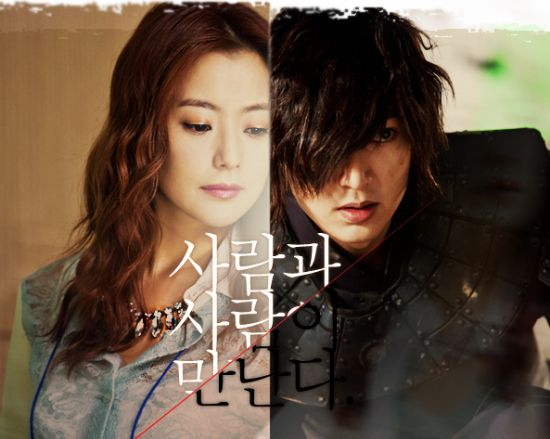 Faith, starring Lee Min Ho and Kim Hee Sun #korean #drama ...