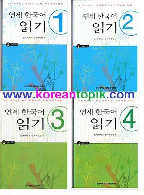 Yonsei Korean Reading 1 2 3 4 Pdf Textbook Audio Coreano