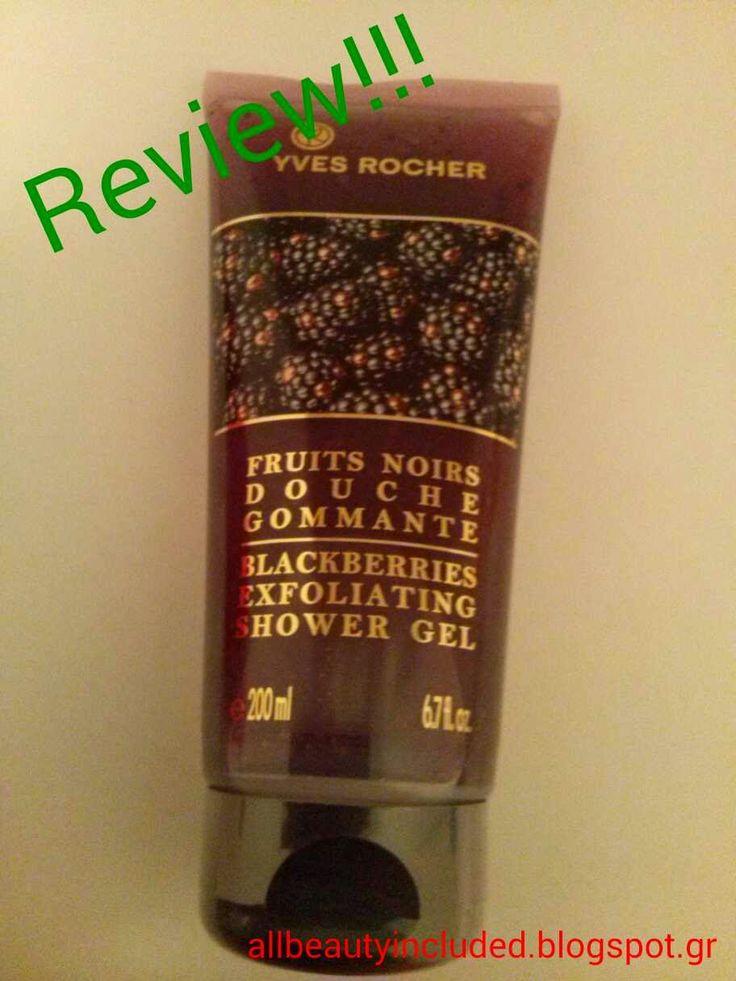 All Beauty Included: Yves Rocher Blackberries exfoliating shower gel!!!