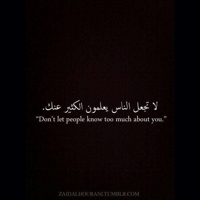 Citaten Quran English : Beste ideeën over arabische citaten op pinterest