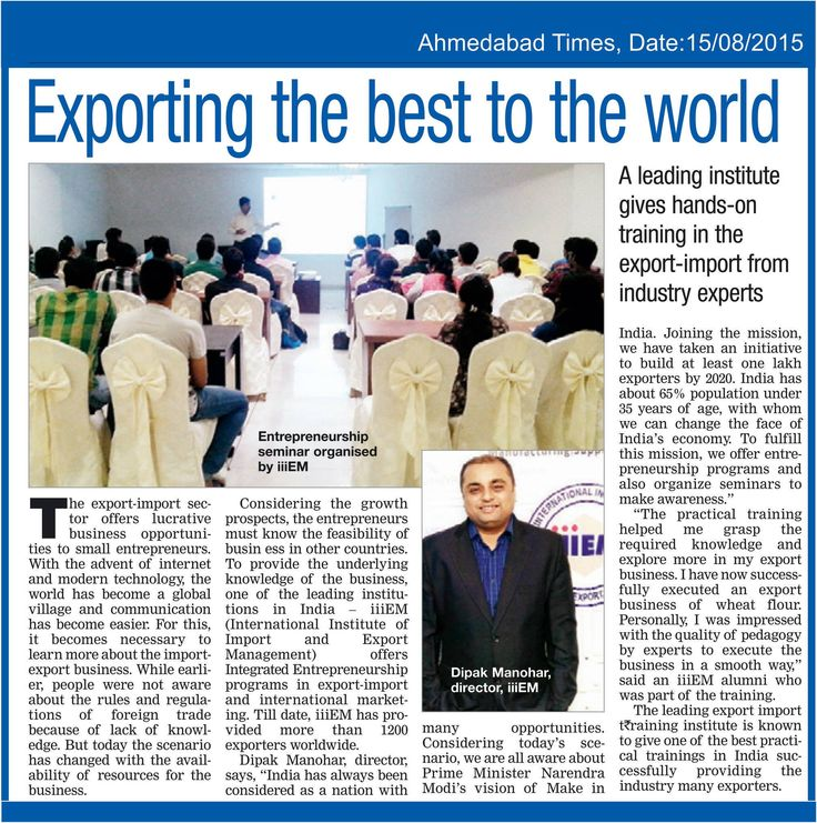 Exporting the best to the world