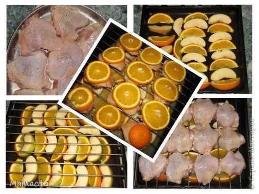 Кулинария, Мастер-класс Рецепт кулинарный: Куриные бедрышки с яблочно-апельсиновым ароматом Овощи, фрукты, ягоды, Продукты пищевые. Фото 3