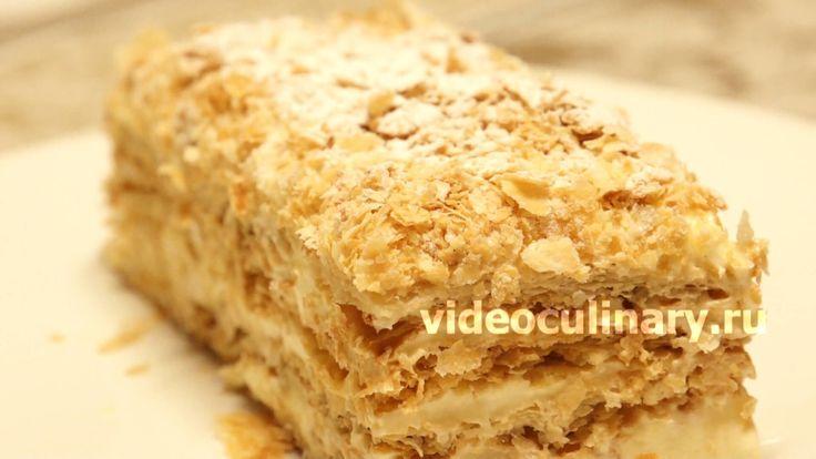 Торт Наполеон - Классический. Рецепт самого вкусного и популярного торта с Видео и Фото. Бабушка Эмма, с удовольствием, делится рецептом Торта Наполеон