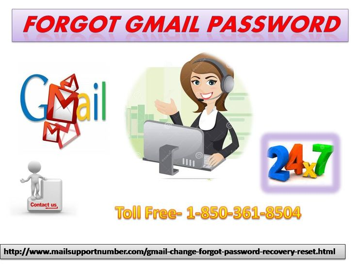 Can i easily get gmail password 18503618504