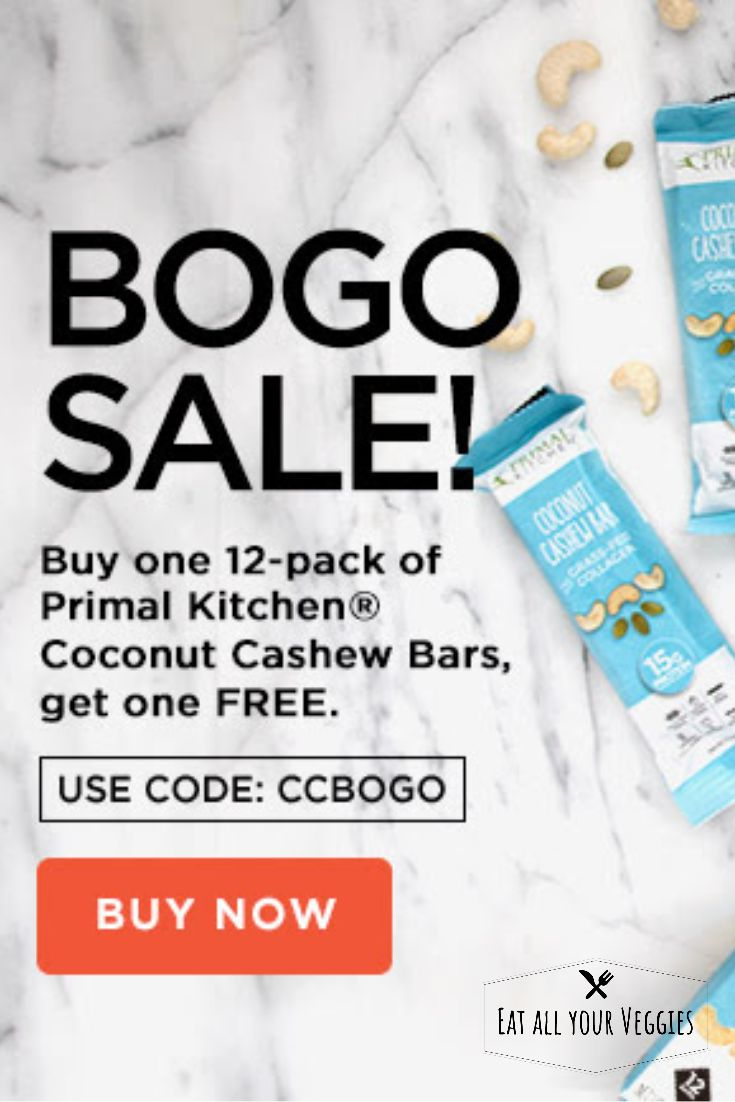 Only until August 16, 2017.  To celebrate summertime we're getting tropical with a BUY ONE, GET ONE FREE sale! Purchase a 12-pack of Primal Kitchen® Coconut Cashew Bars and we'll throw in a second 12-pack for FREE  #ad (affiliate link)