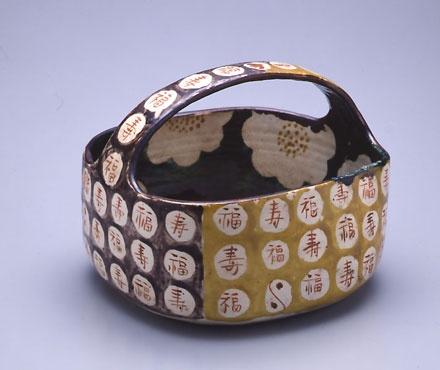 色絵福寿文手鉢 尾形乾山作 江戸時代