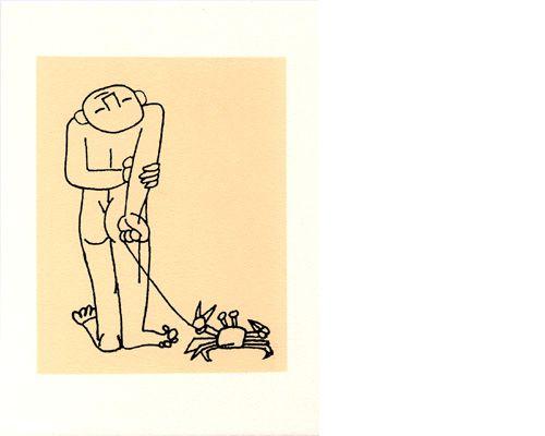 이중섭 아이와게.jpg (500×400)