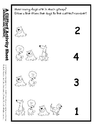 Dog Match Preschool worksheets, Math lesson plans