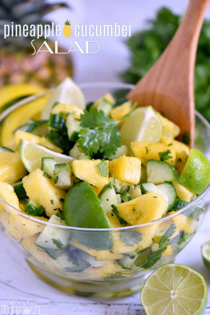 This perfectly refreshing Pineapple Cucumber Salad is wonderfully easy to make and simply delicious! Great for summer BBQs, parties, potlucks and more!