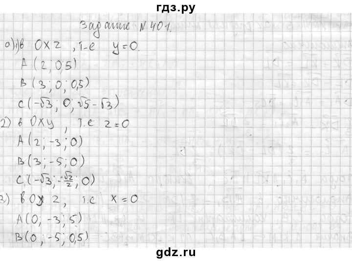 Ответы к вопросам английский язык алла несвит 9 класс гдз