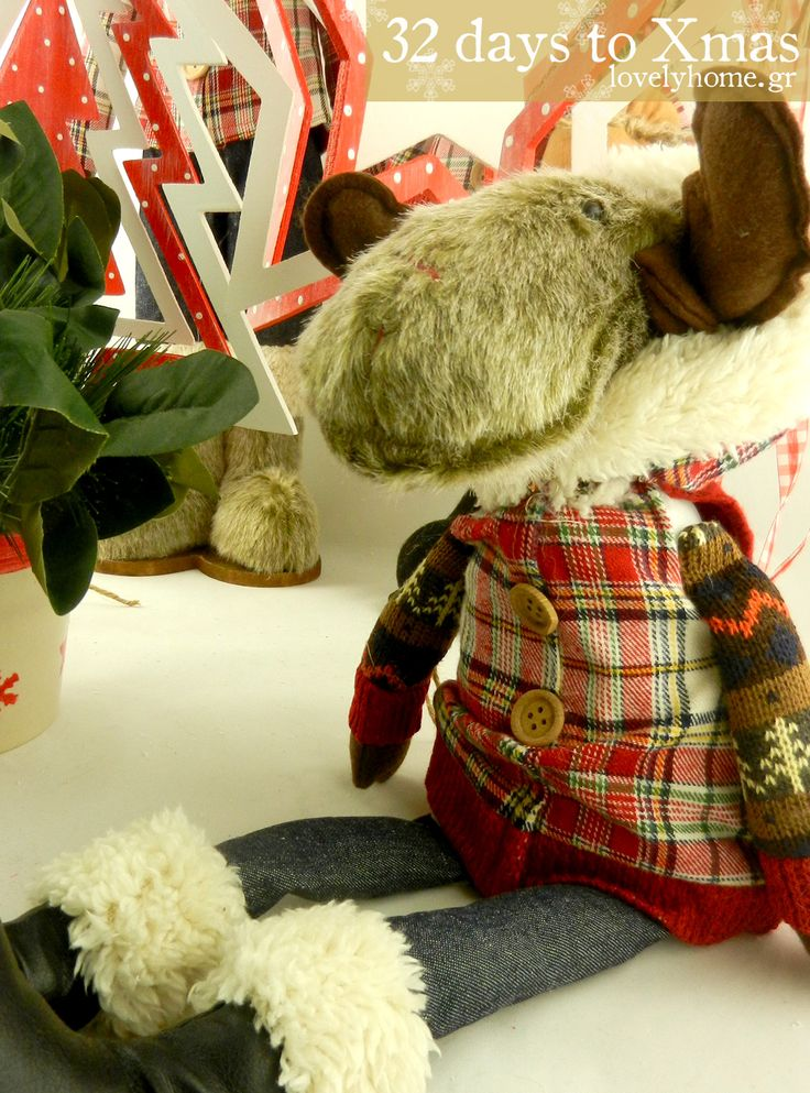 32 μέρες μέχρι τα Χριστούγεννα! Τα λούτρινα διακοσμητικά μας, όπως η σειρά με τους τάρανδους, κρεμιούνται, στέκονται, κάθονται και γενικά βολεύονται όπου και να τα βάλεις! Από το χριστουγεννιάτικο δέντρο μέχρι και την είσοδο του σπιτιού...