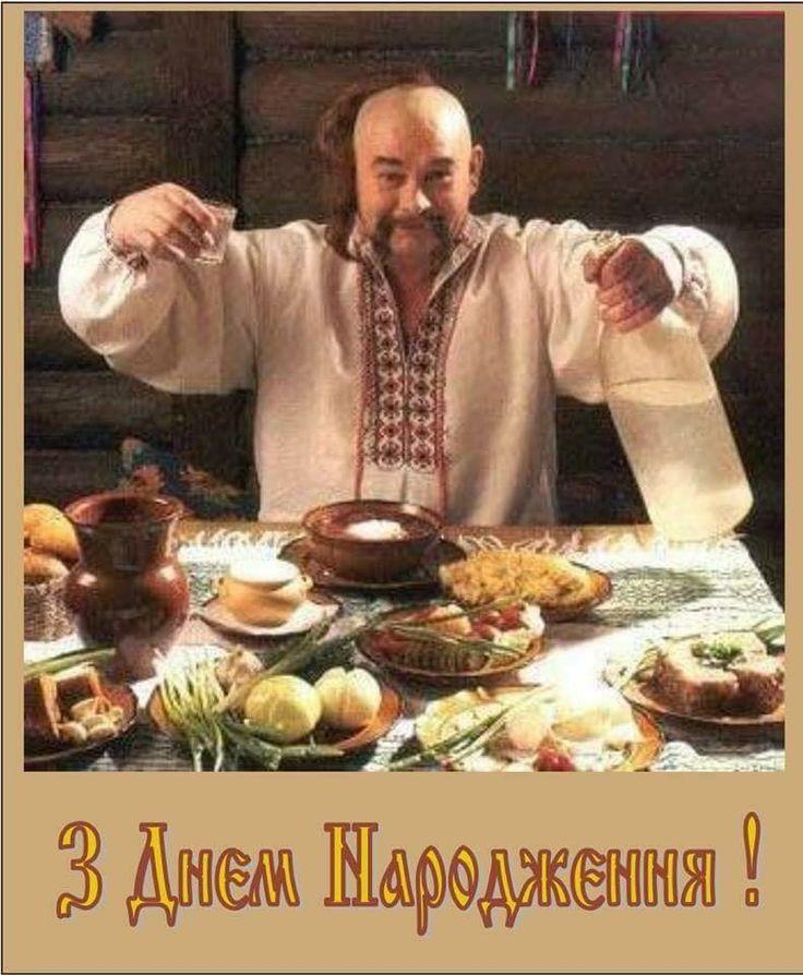 Поздравление украинцев на юбилеем