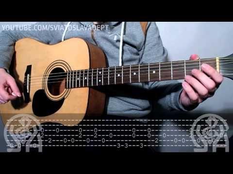 СКРЯБІН - Сам собі країна (розбір пісні для гітари, акорди + табулатура) - YouTube
