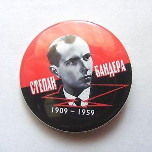 New badge for the pin. National hero of Western Ukraine - Stepan Bandera.  #Newbadge #metallicbadge #anniversarybadge #badgeforpin #badge #pin #Nationalhero #WesternUkraine #StepanBandera #ebay