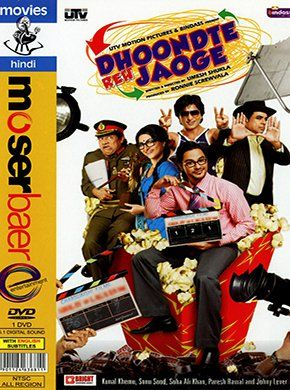 Dhoondte Reh Jaaoge Hindi Movie Online - Paresh Rawal, Kunal Khemu, Soha Ali Khan, Sonu Sood, Dilip Joshi, Deepal Shaw and Hrishita Bhatt. Directed by Umesh Shukla. Music by Sajid-Wajid. 2009 [UA] ENGLISH SUBTITLE