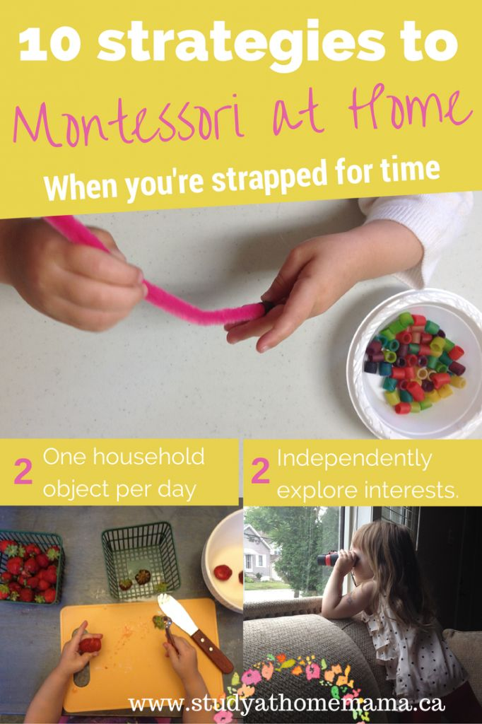 "I've been working on an ebook for the last little bit called ""Montessori in 5 Minutes a Day"" which I hope to publish this October. As a bit of a preview, I'm over at Confessions of a Montessori Mom today sharing 10 strategies for implementing Montessori at Home (when you're strapped for time). What are …"