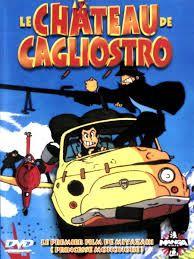 Le chateau de Cagliostro, Studio Ghibli