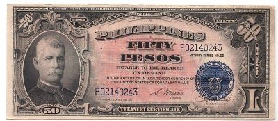 US Philippines 50 Pesos banknote - General Lawton - Treasury Certificate note.  Banknotes of the Philippine peso, Philippines banknotes, Philippines paper money, Philippines bank notes, Filipino Peso, Philippine money currency, stock online trading, buy stocks, investment fund, US Philippines Banknotes VICTORY Series, WWII Philippine Currency Philippine Islands 50 Peso Victory Note. Investing money in collectable banknotes - best investment and safe investments.
