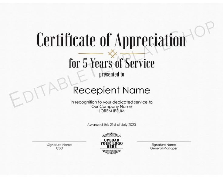5 Years of Service EDITABLE Certificate of Appreciation